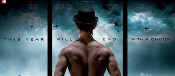 Dhoom 3's first look reveals Aamir Khan's look