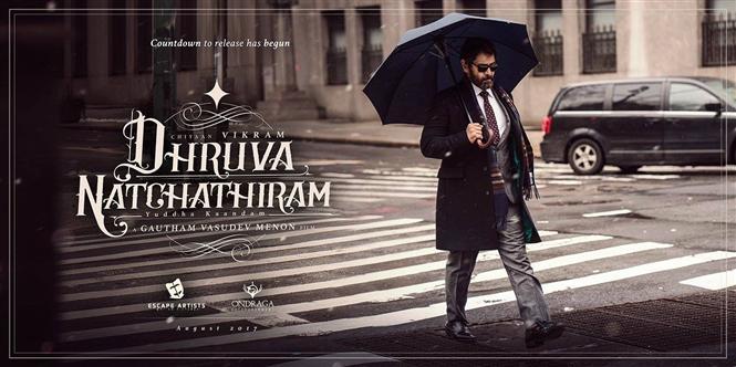 Dhruva Natchathiram - Vikram's look No. 3