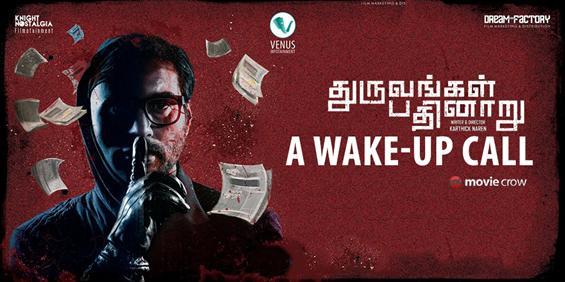 Dhuruvangal 16 - A wake-up call