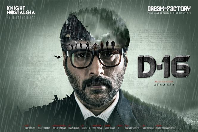 Dhuruvangal 16 Review - An assured debut that leaves you in awe