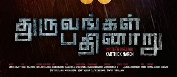 Dhuruvangal Pathinaaru (D16) - Release Date Announced