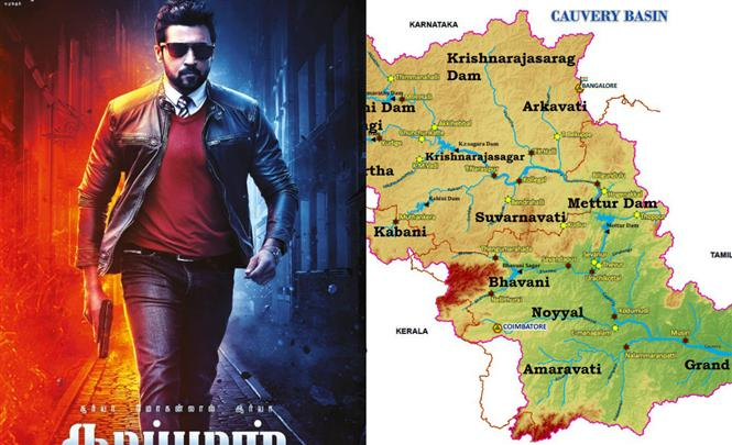Dialogue from Kaappaan has now become a reality in TamilNadu!