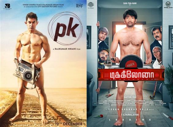 Dikkiloona: Santhanam releases PK style poster!