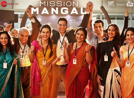Dil Mein Mars Hai song from Akshay Kumar's Mission Mangal