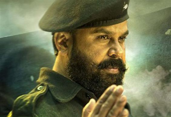 Dileep thanks fans for support and takes potshots at media at Kammara Sambhavam audio launch