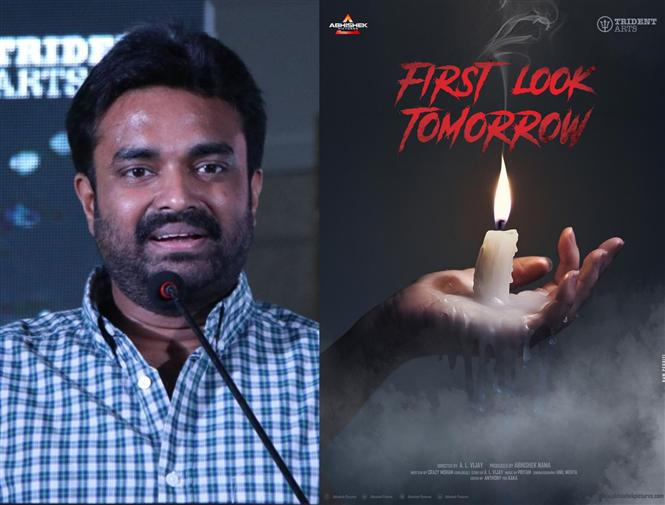 Director A L  Vijay's next to have First Look Release! Tamil