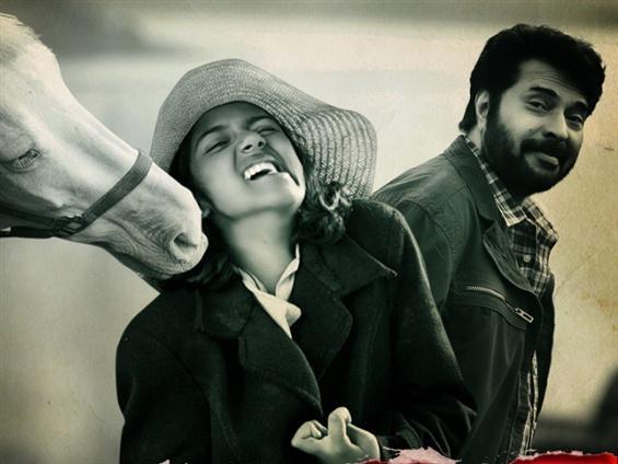 Director Ram's Peranbu First Look Promo ft Mammootty