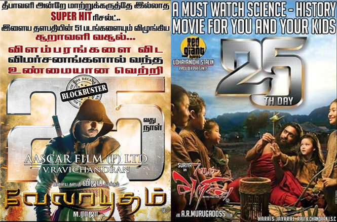 Diwali movies to cross 25 Days