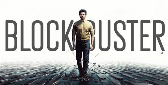 Doctor Box Office Report - Big Blockbuster!
