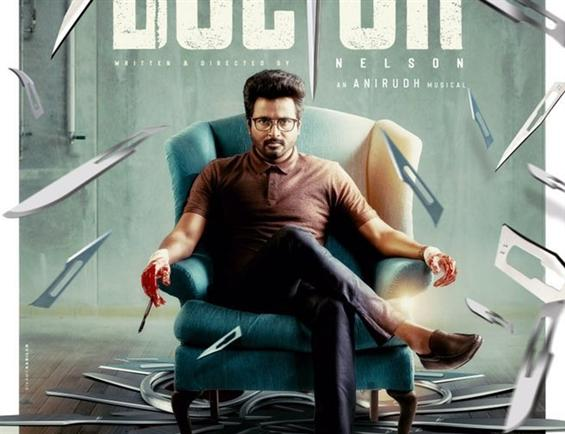 Doctor First Look: Sivakarthikeyan has blood on hi...