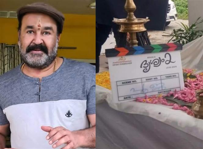 Drishyam 2 goes on floors! Here's when Mohanlal will begin shooting!