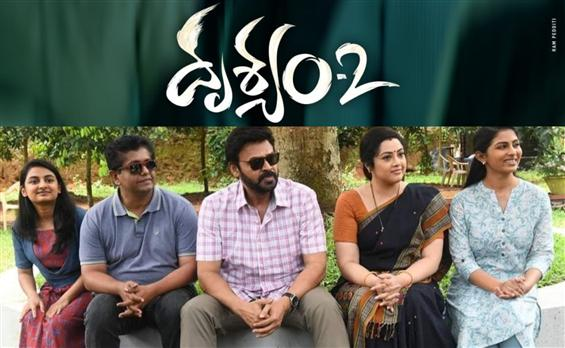 News Image - Drushyam 2 gears up for First Look, Motion Poster release! image