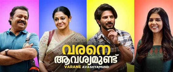 Dulquer Salmaan's Varane Avashyamund Teaser: A fun...
