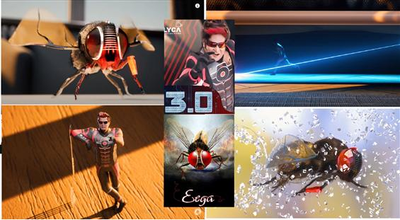 Eega x 3.0 - The Short film that combines vision o...