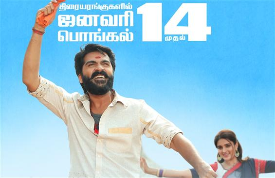 Eeswaran OTT Release Postponed! Simbu's film producers, TN Theater Owners come to an agreement!