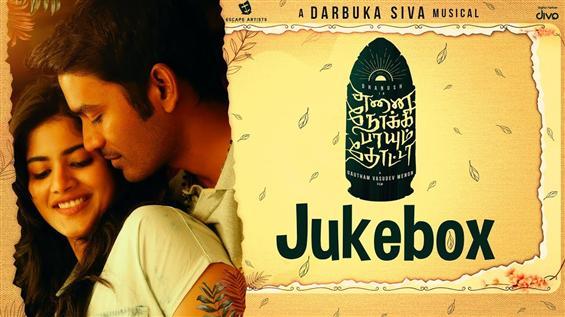 Enai Noki Paayum Thota Jukebox