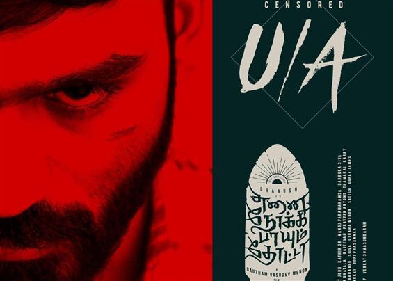 Enai Noki Paayum Thota: Trailer, Release Date Update!