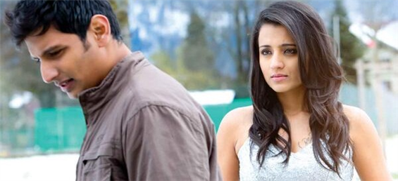 Endrendrum Punnagai from tomorrow