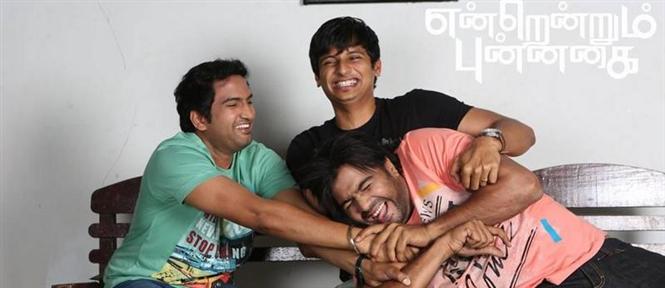 endrendrum punnagai single track release tamil movie