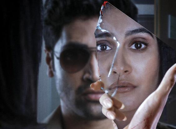 Evaru First Look ft. Adivi Sesh, Regina Cassandra