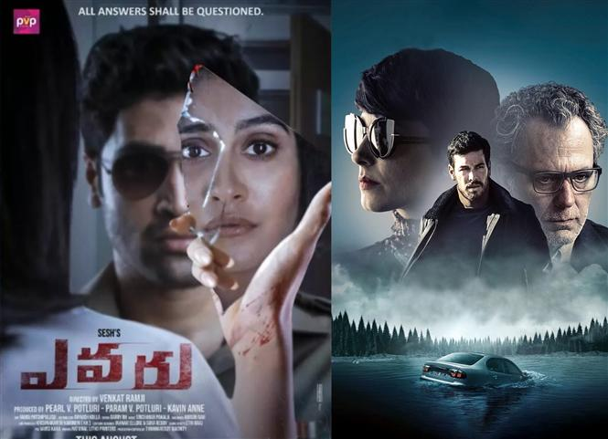 Evaru, Telugu version of The Invisible Guest to be remade in Kannada!