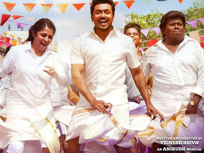 Exciting details about Thaana Serndha Kootam's pre-release business