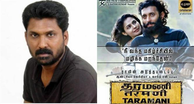 Exclusive -  Theni Eswar is happy with Taramani's success
