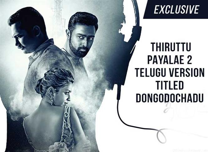 Exclusive - Thiruttu Payalae 2 Telugu version titled Dongodochadu