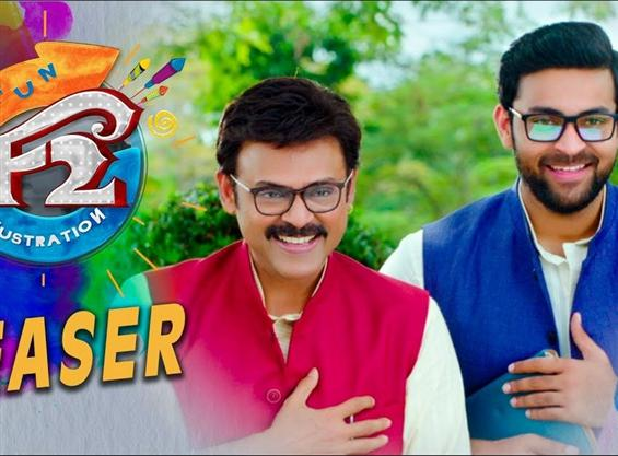 F2 - Fun and Frustration Teaser Feat. Venkatesh, Varun Tej