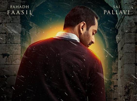 Fahadh Faasil & Sai Pallavi starrer titled Athiran