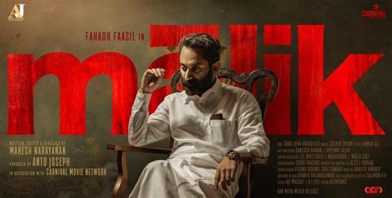 Fahadh Faasil starrer Malik New Poster