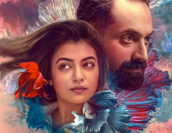 Fahadh Faasil's Trance Release Date is Here!