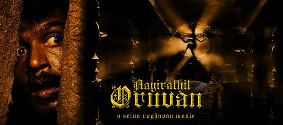 File: Selvaraghavan about censorship