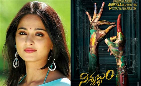 First Look of Anushkha Shetty's Nishabdham