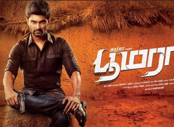 First Look of Atharva's Boomerang