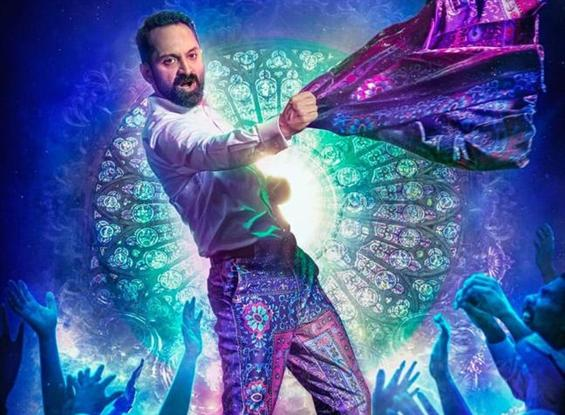 First Look of Fahadh Faasil's Trance