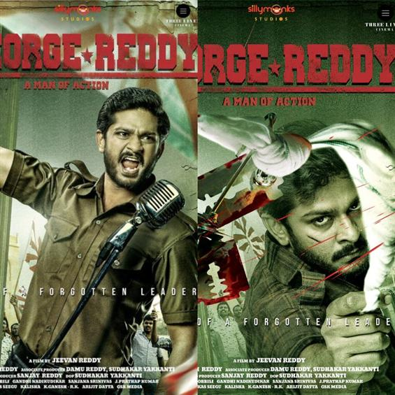 First Look of George Reddy - Story Of A Forgotten Leader