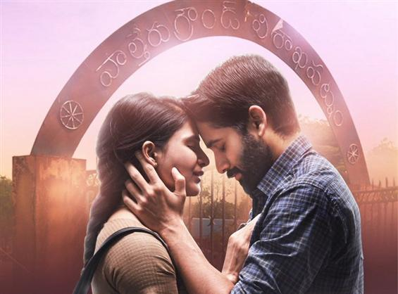 First look of Majili feat. Naga Chaitanya and Samantha