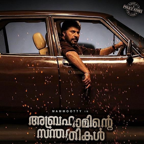 News Image - First look of Mammootty's 'Abrahaminte Santhathikal' image