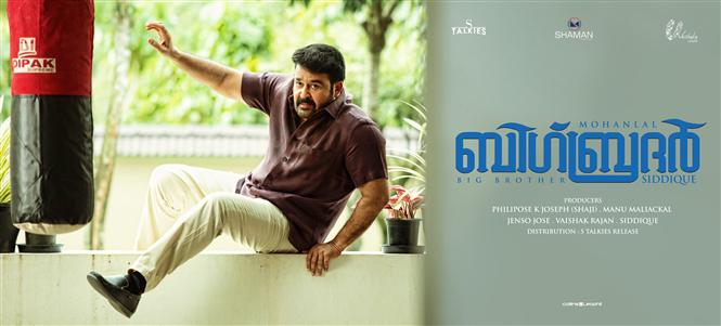 First Look of Mohanlal's Big Brother