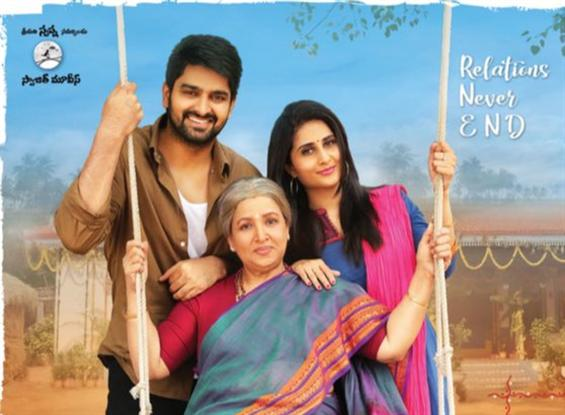 First look of Naga Shaurya's Ammammagarillu