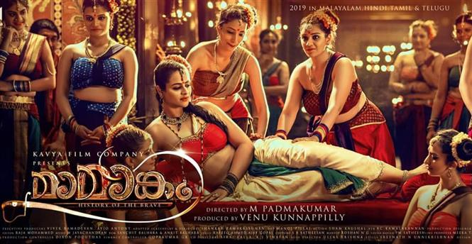 First Look of Prachi Tehlan from Mamangam