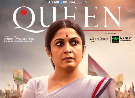 First Look of Ramya Krishnan as J. Jayalalithaa fr...