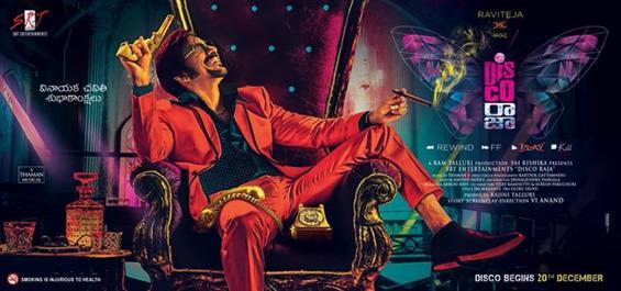 First Look of Ravi Teja's Disco Raja