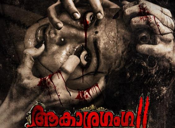 First Look of Vinayan's Aakash Ganga 2
