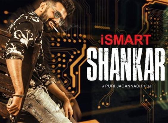 First Look Poster of Ismart Shankar feat.  Ram Pot...