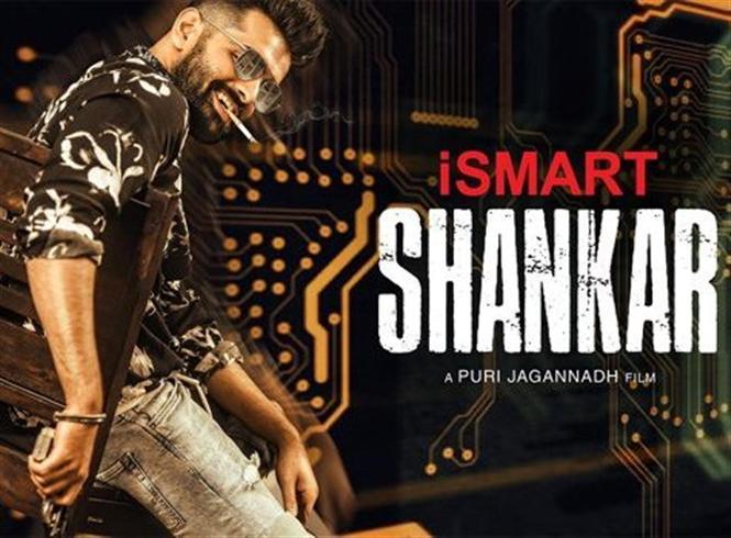 First Look Poster of Ismart Shankar feat.  Ram Potheneni