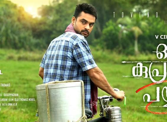 First Look: Tovino Thomas in Oru Kuprasidha Payyan
