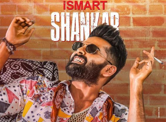 First Single from Ram Pothineni's iSmart Shankar to release on this date
