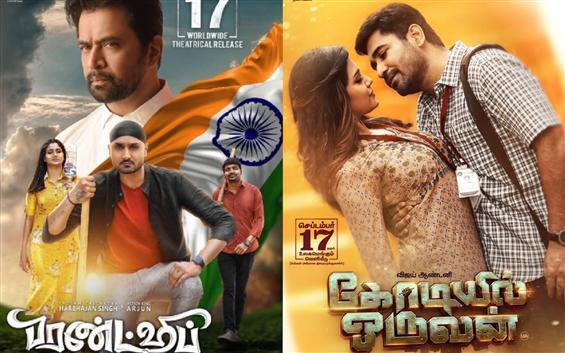 Friendship, Kodiyil Oruvan gear up for box-office clash!